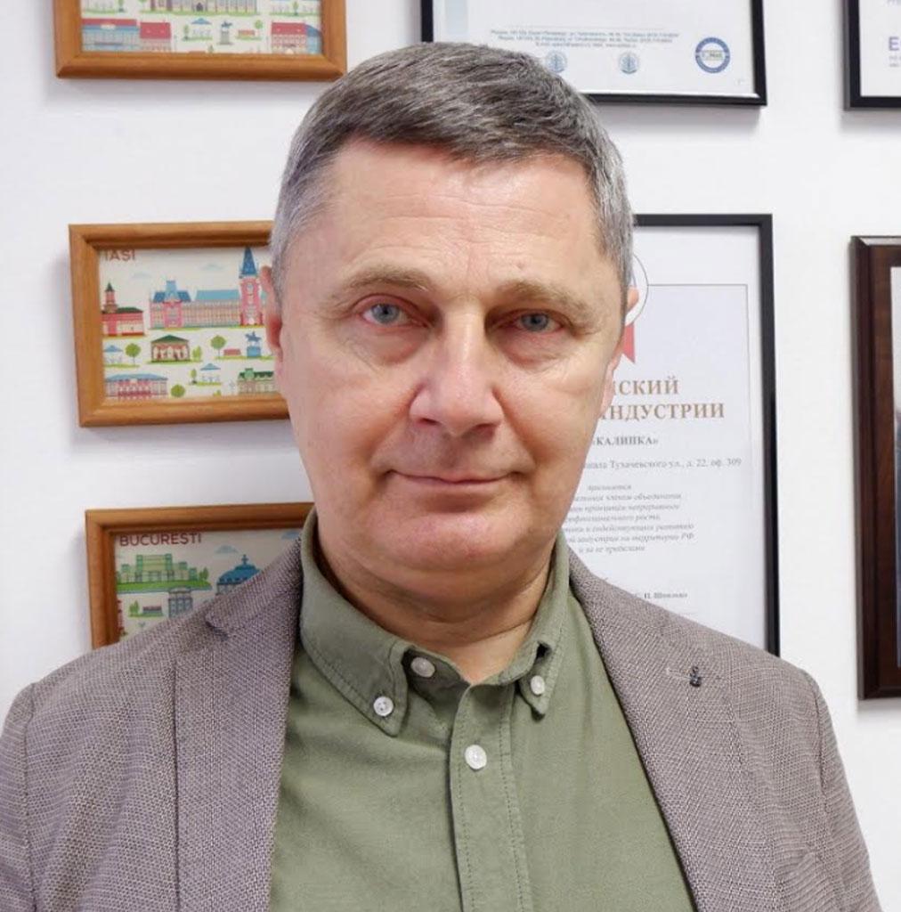 ANDREI VÎLCOVAN KALINKA TRAVEL
