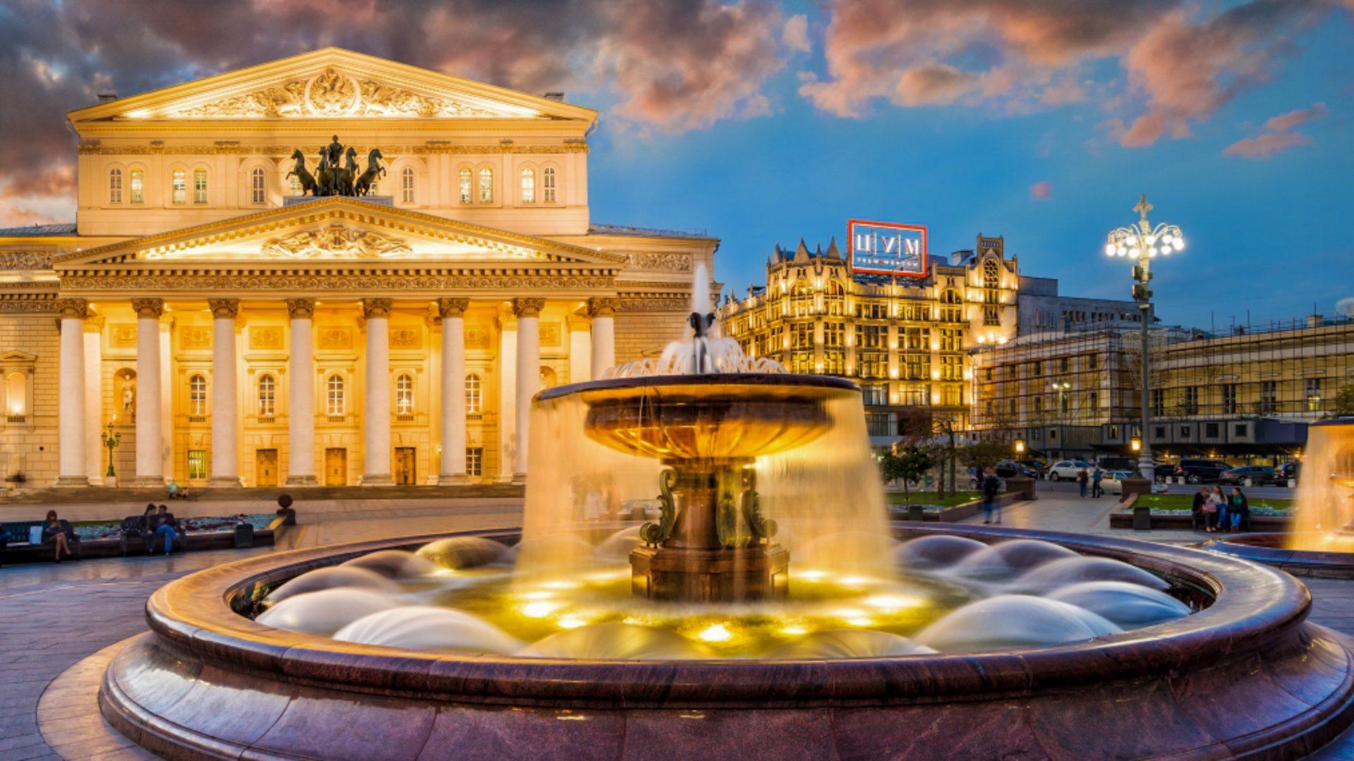 Ziua 1: Moscova