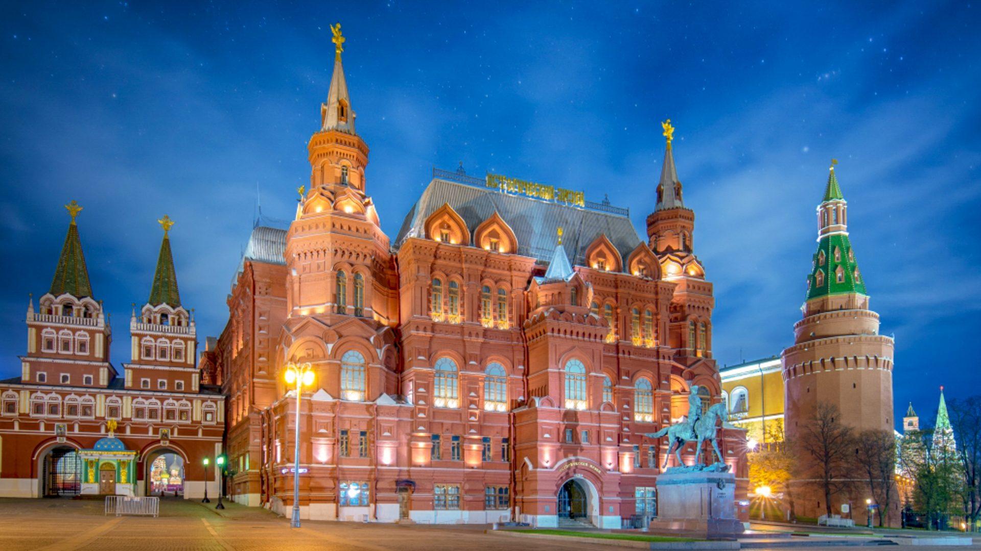 Ziua 2: Moscova