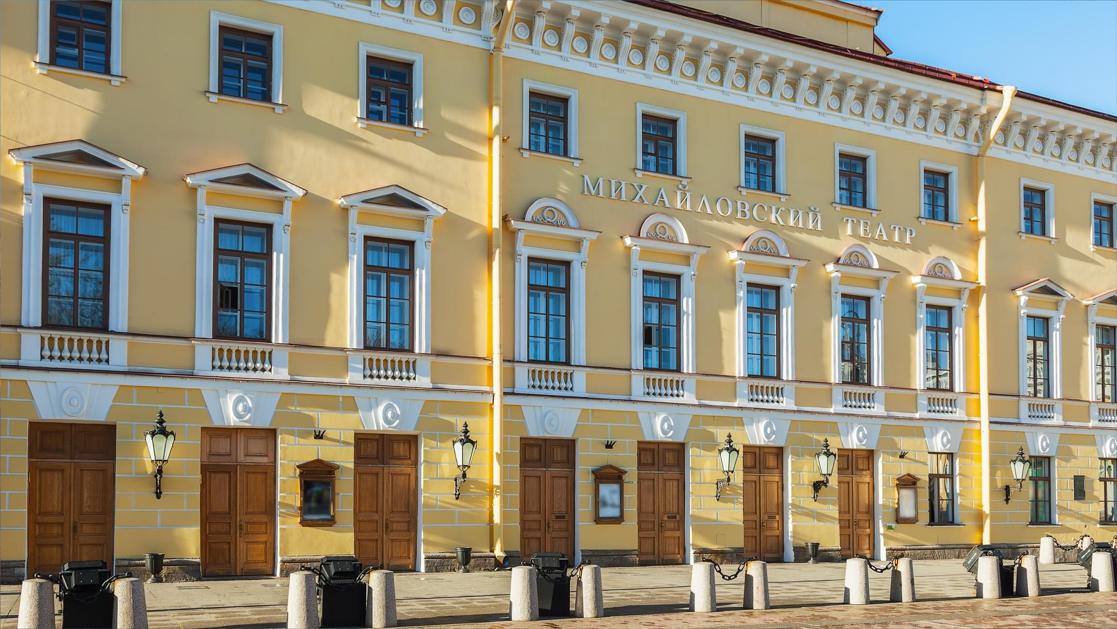 9.Spectacol folcloric – Teatrul Nikolaevskyi (Sankt-Petersburg)