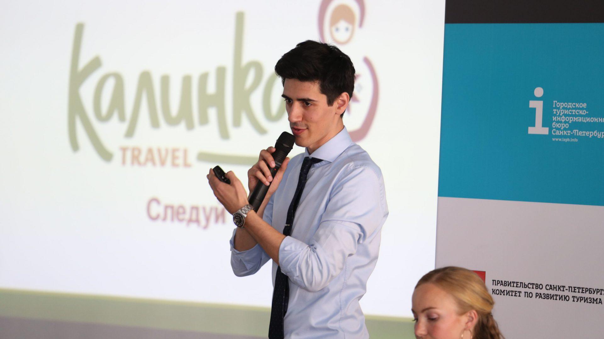 Румыния – разнообразное и доступное направление для российских туристов